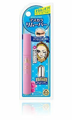 UK STOCK Japan Kiss Me Heroine Make Mascara Eye Makeup Remover