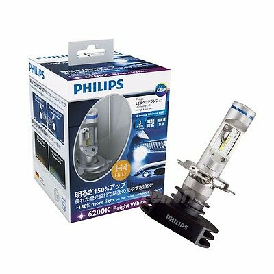 1set philips led h7 headlight x treme ultinon high low beam super bright 200. Black Bedroom Furniture Sets. Home Design Ideas