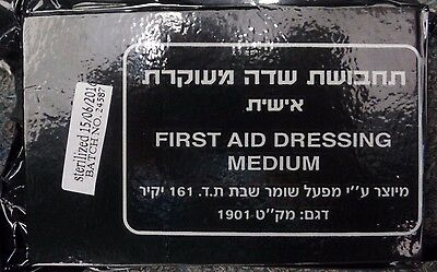 IDF Israeli Bandage Military Medium Emergency First Aid Dressing