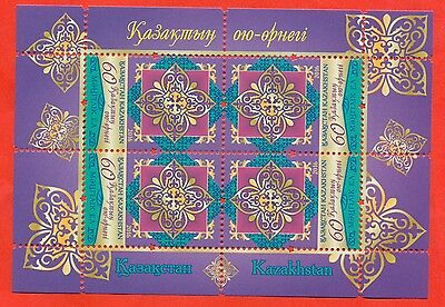 Kazakhstan 2016. Small sheet. Kazakh national patterns.