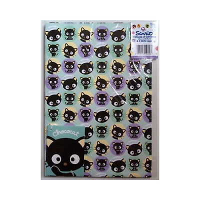 Sanrio Chococat Choco Cat Gift Wrapping Paper 2 Sheets 50cm x 69.5cm 2 Gift Tags