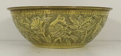 Iran/ Qajar Antique Islamic Brass Bowl Persian Qajar