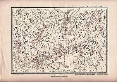"Antique map ""EARLY RUSSIAN SOVIET FEDERAL REPUBLIC"". Circa 1930"