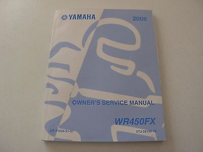 2008 Yamaha WR450FX Motorcycle Service Manual