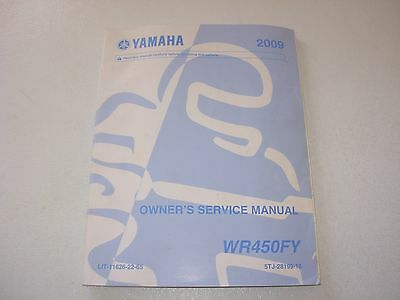 2009 Yamaha WR450FY Motorcycle Service Manual