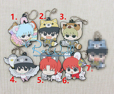 T942 Anime Gintama rubber Keychain Key Ring Straps Rare cosplay