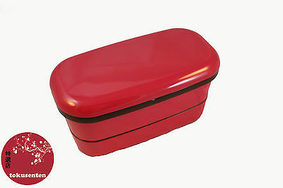 BENTO lunch box boite repas MADE IN JAPAN