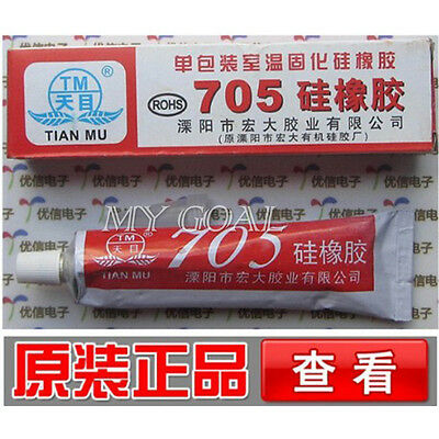 Clear High Temperature Sealant Adhesive Glue Glass Metal 705 Silicone Rubber