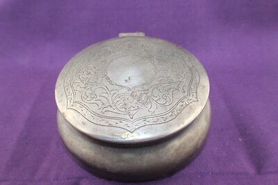 Rare Antique Homan MFG Company Quadruple Plate Round Trinket Box with Liner 3445