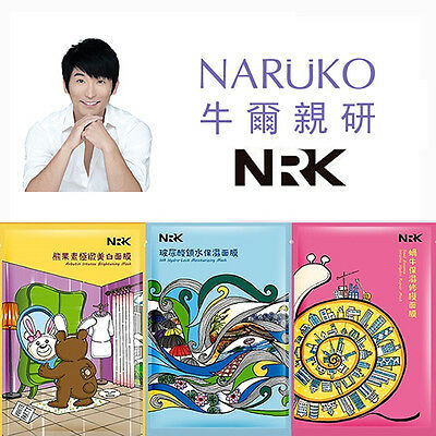 BUY 5 GET 1 FREE [NARUKO NRK]  Essential Series Hydrating Facial Masks 1PC NEW