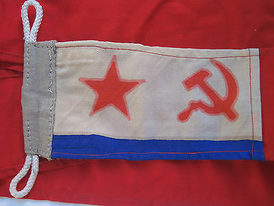 OLD SOVIET NAVAL BROAD PENNANT (COMMANDER of GROUP of WARSHIPS) / USSR 1970s