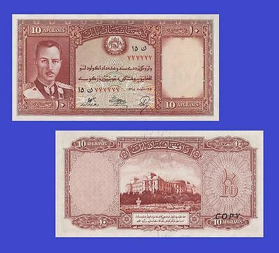 Afghanistan 10 Afghanis 1939. King Mohammed Zahir Shah. UNC - Reproduction