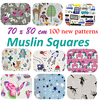 LARGE COTTON BABY PRINTED MUSLIN SQUARES CLOTHS 70x80 REUSABLE NAPPY BABY SHOWER