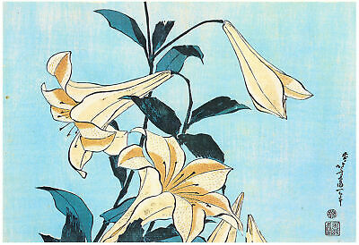 2 Set Japanese Flowers Poppies Lillies Repro Woodblock Prints Paintings Pictures