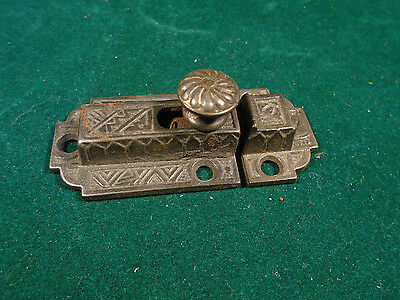 VINTAGE EASTLAKE CAST STEEL CABINET LATCH w/ KEEPER   (6392)
