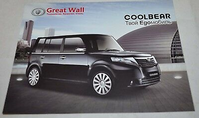 Great Wall Coolbear Cars China Chinese Brochure Prospekt