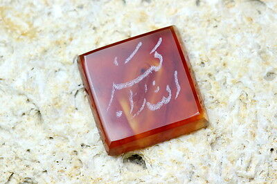 Yemeni Natural Aqeeq GEM  الله اکبر hand engrave Ring Islamic Turkish  arabic