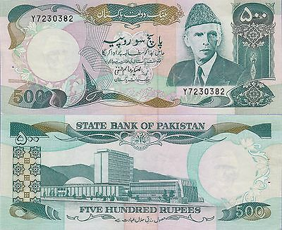 Pakistan 500 Rupees Banknote 1986 Choice Extra Fine Condition Cat#42-C-0382