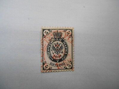 RUSSIE 1865- 5K - n° 13 dent 14 1/2 x15 - Obliteration rouge - Sup