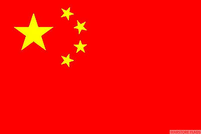 "CHINA 18"" x 12"" FLAG suitable for Boats Caravans Treehouses flags CHINESE"