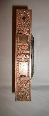Antique Brass Victorian Eastlake Mortise Door Lock #2