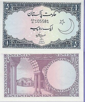Pakistan 1 Rupee Banknote 1961 Choice About Uncirculated Condition Cat#9A-B