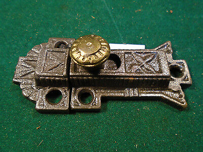 VINTAGE EASTLAKE CABINET LATCH w/ BRASS KNOB & KEEPER -  BEAUTIFUL !  (6300)
