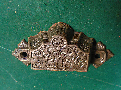 Beautiful 1872 Vintage Eastlake Drawer Pull - Cast Steel  (6311)