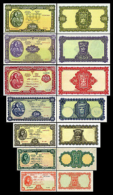 2x 10 Shillings,1,5,10,20,50,100 irische Pounds-Ausg. 1961-1976- 14 Banknoten-03
