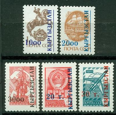 Kyrgyzstan 1993 Ovp. Definitives Mnh M16428