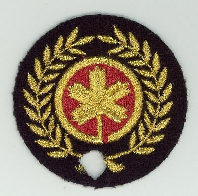 Air Canada HTF Vintage Uniform/Hat Patch Proof w/Gold Thread