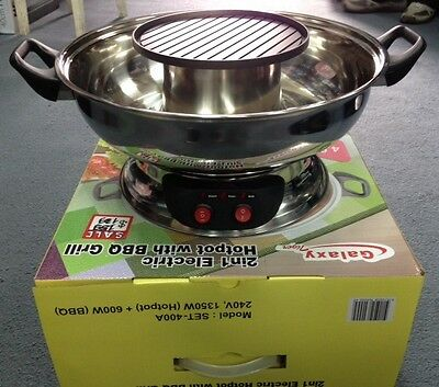 Galaxy Electric hotpot steamboat with BBQ Grill