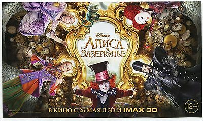 Alice Through the Looking Glass (2016) Mia Wasikowska Johnny Depp Ads Flyers
