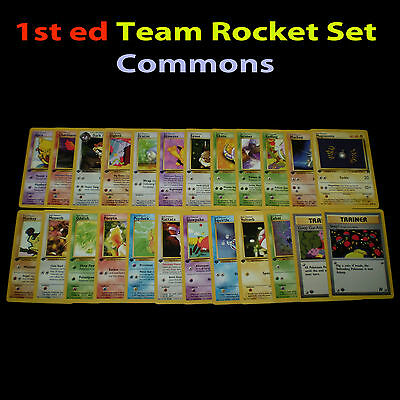 PL 1st edition COMPLETE Pokemon TEAM ROCKET 24-Card Common Set Trainer Squirtle