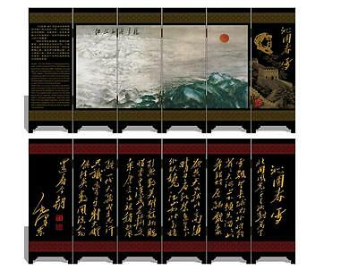 Lacquer six small screen Decoration  Mao Zedong 's Poems