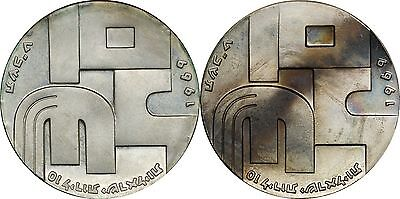 Lot of (2) 1969 Israel 10 Lirot Silver Coins, KM# 53, ASW: 1.5046