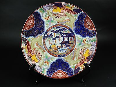 Vintage Hand Painted Japanese Signed Imari Charger 12 inches
