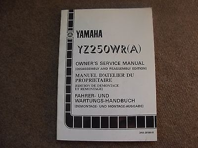 Yamaha YZ250WR A Motorcycle Owner's Service Manual , late 1980's