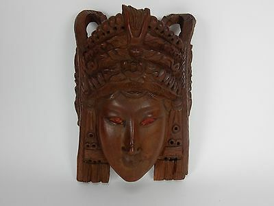 Intricately Carved Southeast Asian Hardwood Mask 7 1/2 Inches