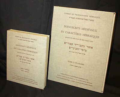 Judaica, Lot of 2 Books Manuscript MEDIEVAUX 1972 French Hebrew Jerusalem.
