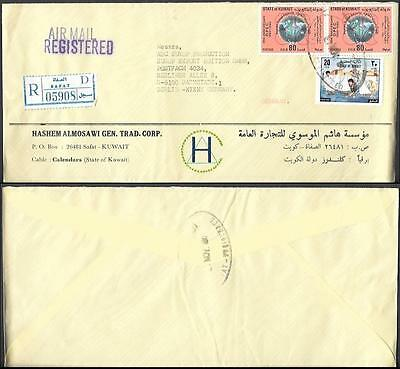 Kuwait Registered Cover to Germany 1980. OPEC stamps. Oil Petroleum