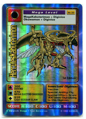 Herculeskabuterimon ST-33 Unlimited Digimon Card Holo Foil MP 1st