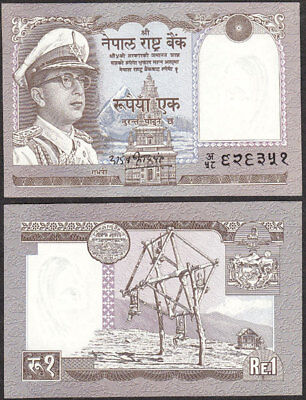 NEPAL 1972 RUPEE 1 KING MAHINDA, P 16 Sign. 8 UNC