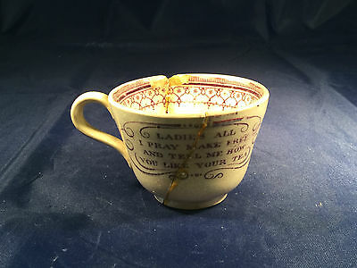 Thomas Fell & Co Newcastle upon Tyne Small Earthernware Cup With Damage C1850