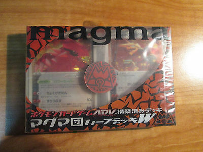 Japanese COMPLETE Pokemon TEAM MAGMA GANG Half Card Deck Kit Entei EX+Coin TCG