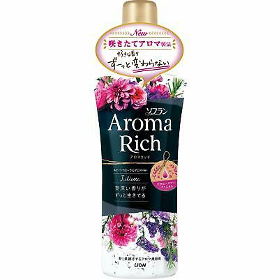 Lion AROMA RICH Fragrance Fabric Softener 600mL Juliet Sweet floral New Japan