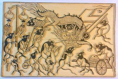 Vtg Carved Wood Block RATS Fish Dragon Kites Prints Wallpaper asian Chinese
