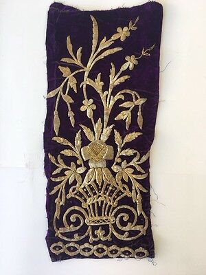 19th ANTIQUE OTTOMAN-TURKISH GOLD METALLIC HAND EMBROIDERED FRAGMENT 38cm