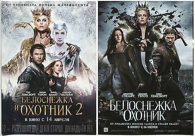 Snow White and the Huntsman (2012) The Huntsman: Winter's War (2016)  Ads Flyers