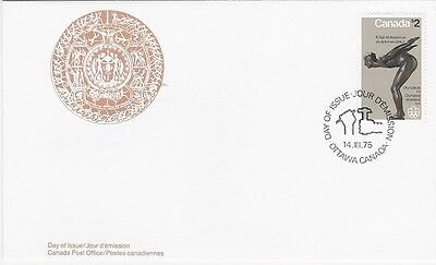 Canada Post OFDC 1975 $2.00 Olympics Sculpture: The Plunger,  FDC, Sc #657